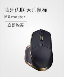 赛钛客MMO7顶级游戏鼠标