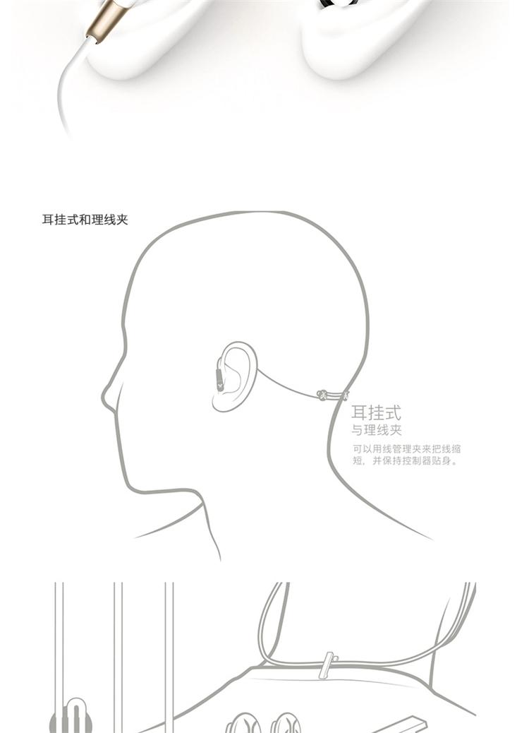外套手绘设计图展示
