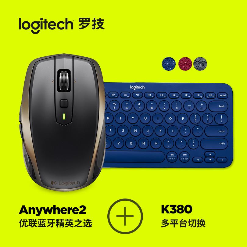 罗技 MX Anywhere2无线便携鼠标+K380多设备蓝牙键盘