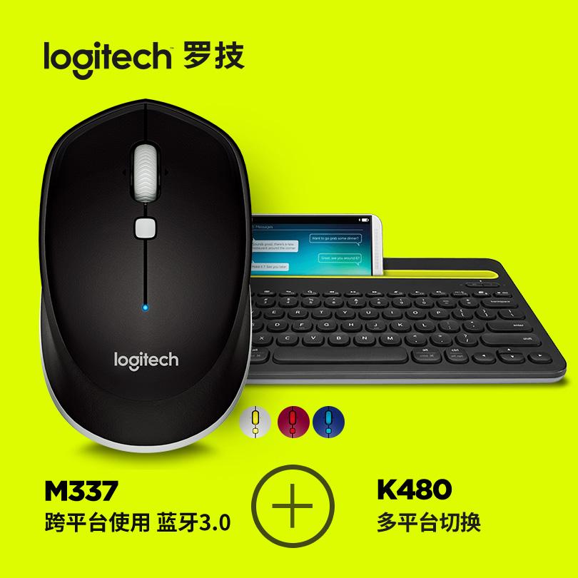 罗技M337蓝牙无线鼠标+罗技K480蓝牙多功能键盘