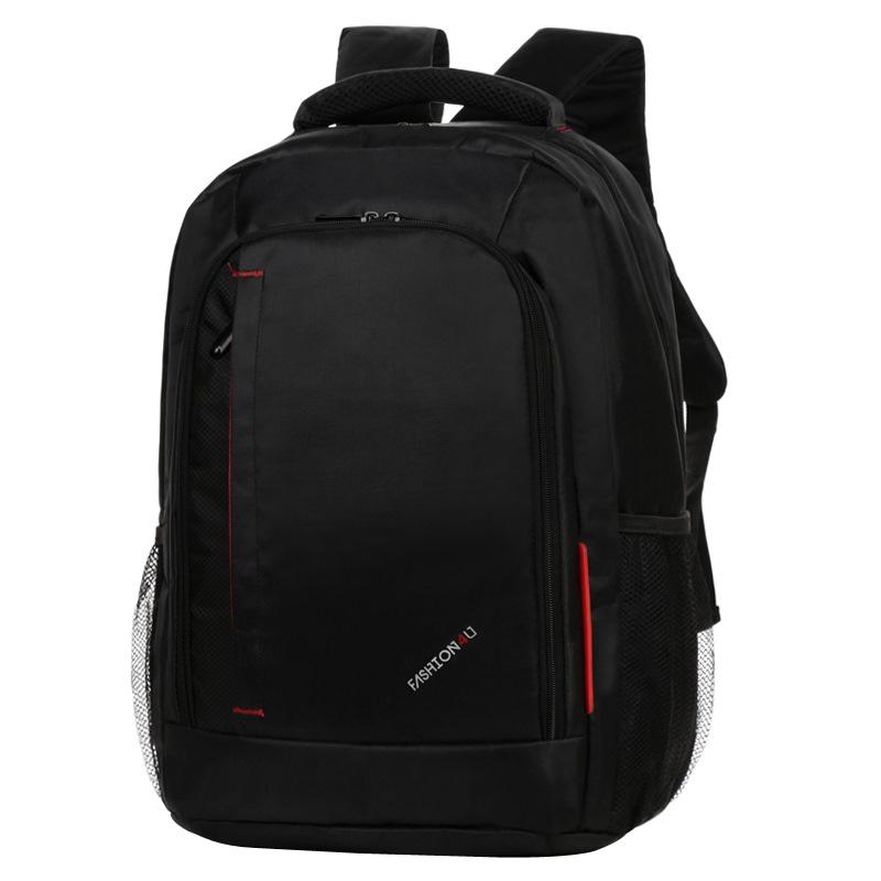 梵士汇(F4Y)JSDN0703 双肩包男中学生书包男女电脑背包 黑色