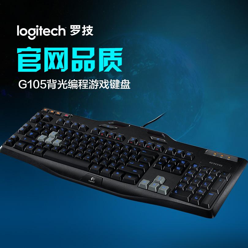 Logitech罗技 G105 游戏键盘