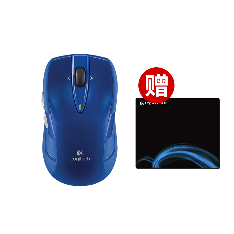 Logitech蓝色 M545 无线鼠标 蓝色
