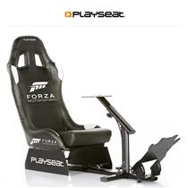 Playseat® FORZA 座椅