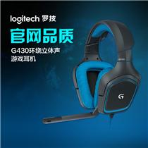 Logitech 罗技 G430环绕立体声游戏耳机麦克风