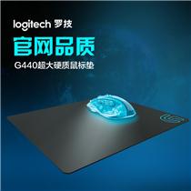 罗技 G440 超大硬质鼠标垫