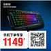 罗技G910 炫彩背光机械键盘 LOL/CF专业游戏键盘