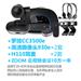 罗技 CC3500e 视频会议系统+C930e高清摄像头*2+H110耳麦*2+ZOOM视频会议软件