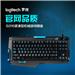 罗技(Logitech)G310 紧凑型机械游戏键盘