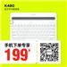 罗技 K480 白色 蓝牙多功能键盘