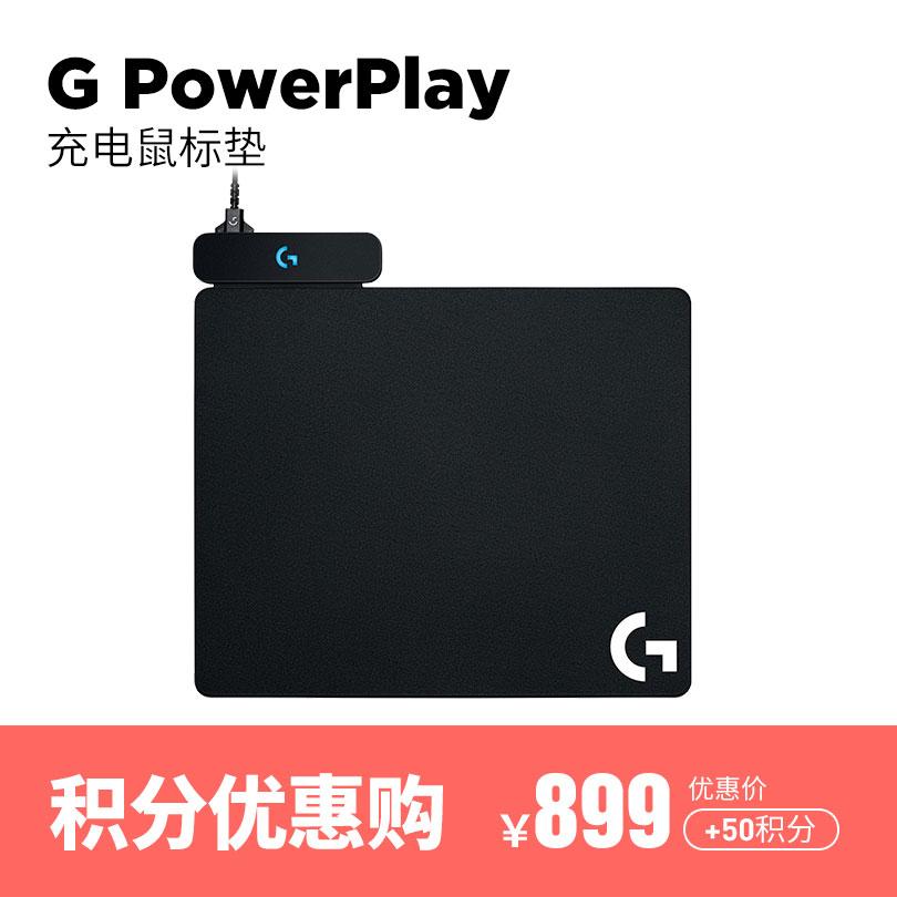 罗技G PowerPlay 充电鼠标垫无线充电底座系统
