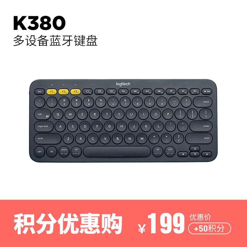 罗技 K380多设备蓝牙键盘 黑色