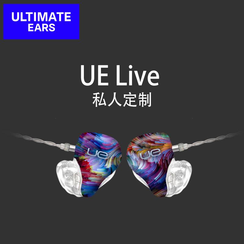 罗技UE UE Live入耳式隔音监听私人定制耳机