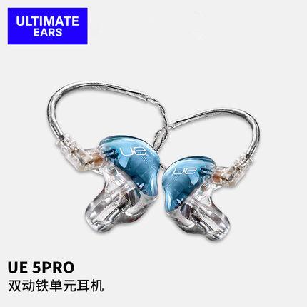 罗技UE5 Pro入耳式隔音监听定制耳机