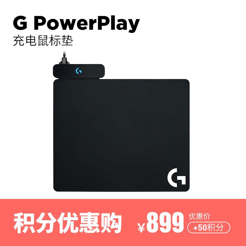 罗技 G PowerPlay 充电鼠标垫无线充电底座系统