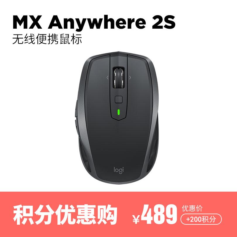 罗技 MX Anywhere 2S无线便携鼠标 睿智黑