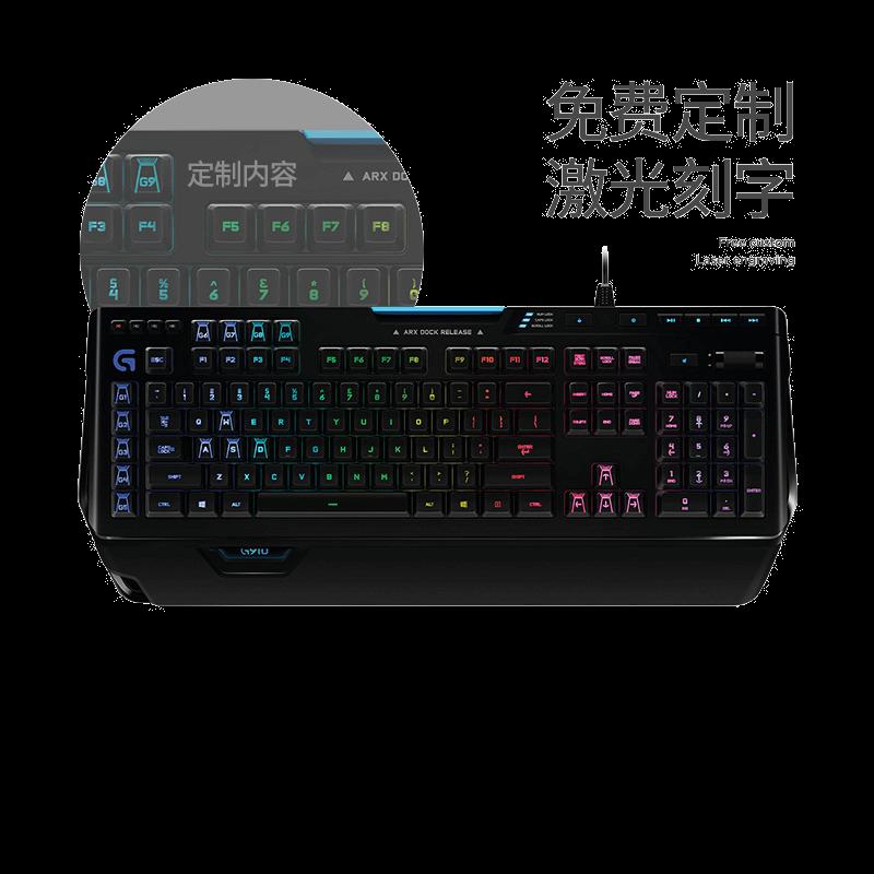 罗技 G910炫光机械游戏键盘