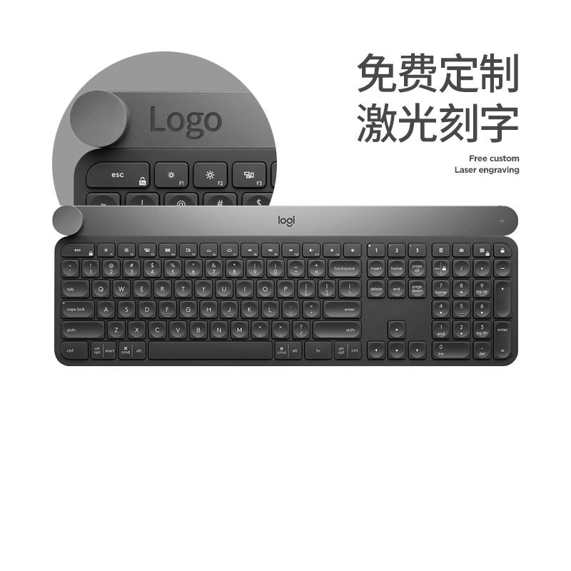 罗技 Craft无线键盘 深灰【限量送USB 4.0蓝牙适配器】