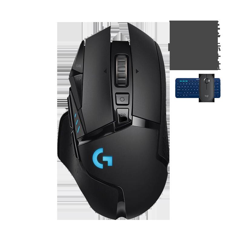 罗技 G502 LIGHTSPEED 创世者无线游戏鼠标【限量送,赠品颜色随机】