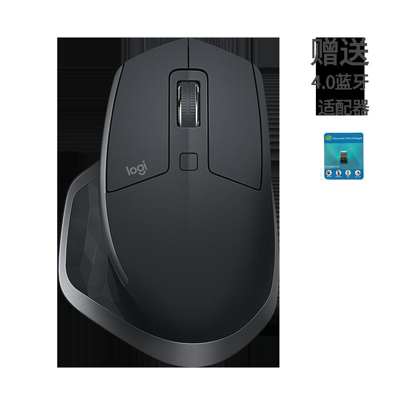 罗技 MX Master2S无线蓝牙鼠标 儒雅黑【限量送USB 4.0蓝牙适配器】