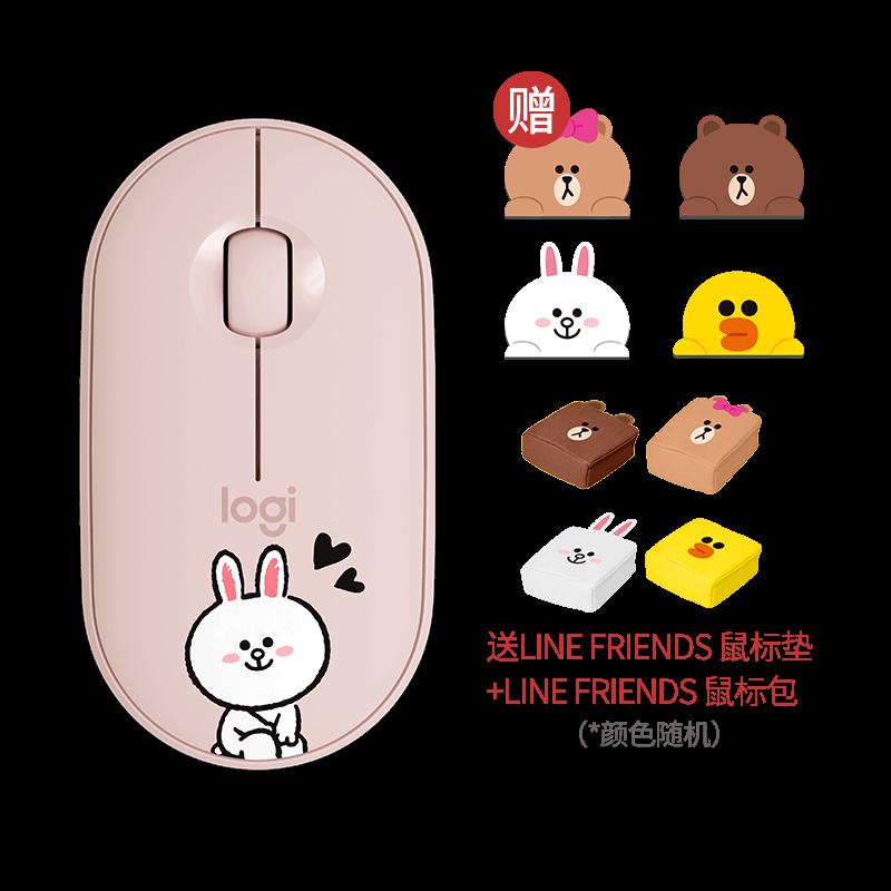 罗技 Pebble 鹅卵石无线蓝牙鼠标LINE FRIENDS 可妮兔【限量送LINE FRIENDS鼠标垫+LINE FRIENDS鼠标包】