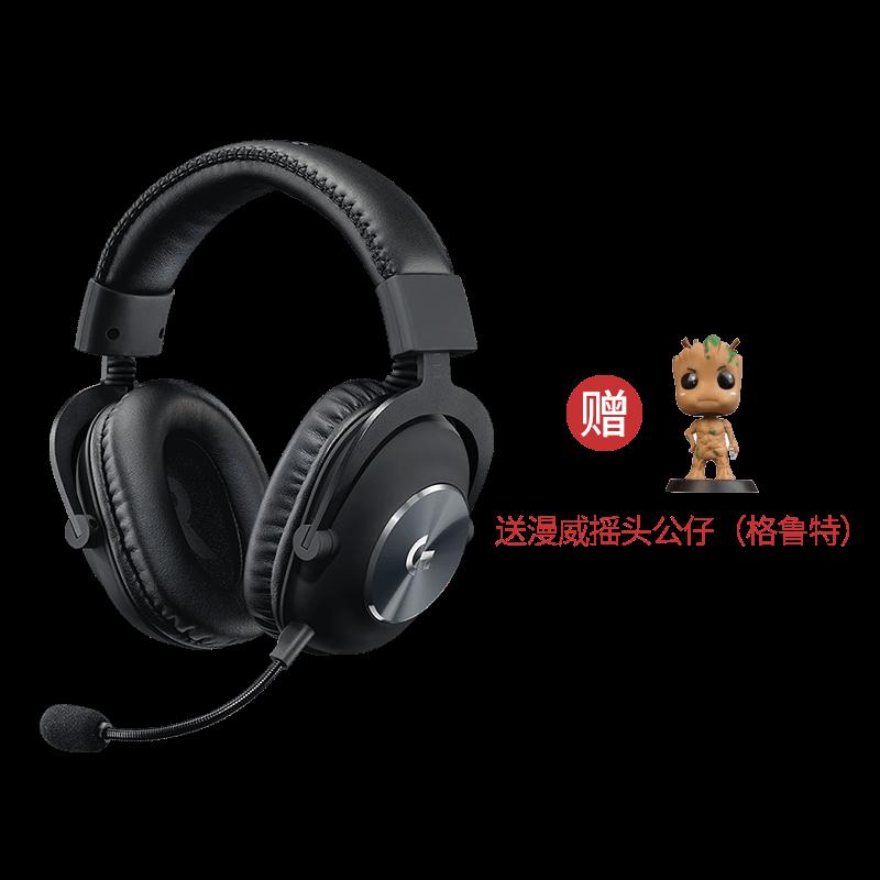 罗技 G PRO X游戏耳机麦克风【限量送格鲁特摇头公仔】