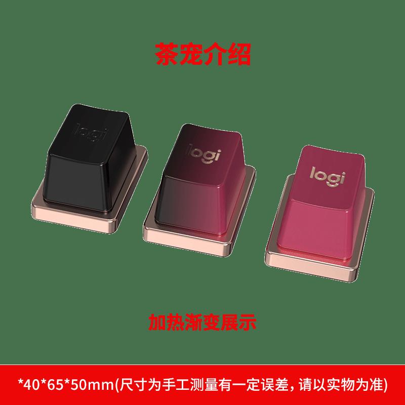 罗技 MX Vertical垂直鼠标 人体工程学鼠标 牛年茶宠礼盒